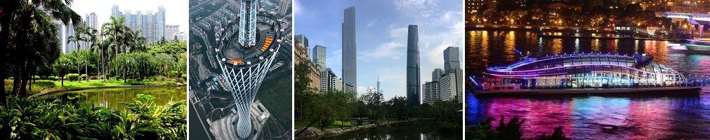 Жемчужный новый город (центр Гуанчжоу)