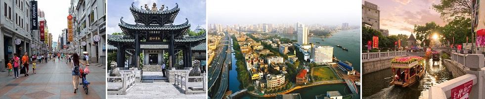 Тур исторический центр и храмы Гуанчжоу
